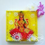 Bild Lakshmi